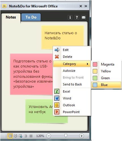 Создаем новые заметки в документе Microsoft Word, используя дополнение Note&Do