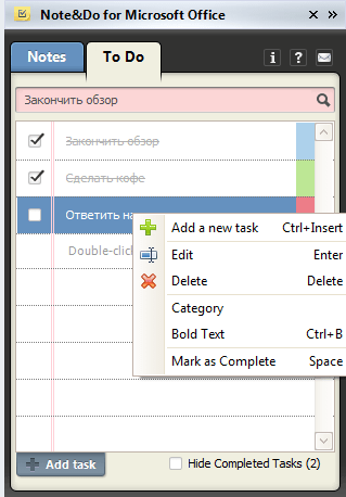 Работаем со списком задач в документе Microsoft Word, используя дополнение Note&Do