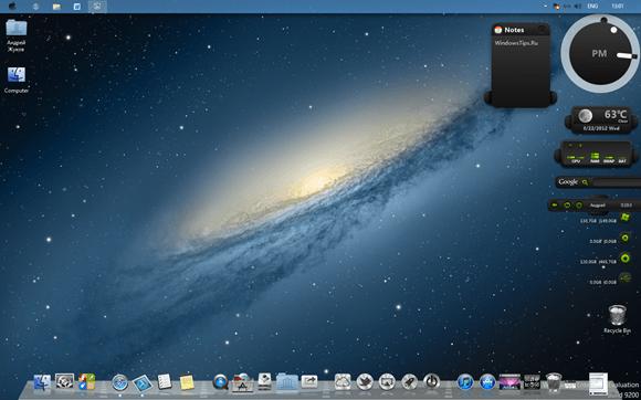 Операционная система Windows 8, модифицированная при помощи пакета Mountain Lion Skin