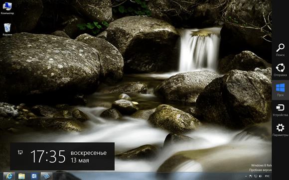 Открытая панель Charms Bar в Windows 8