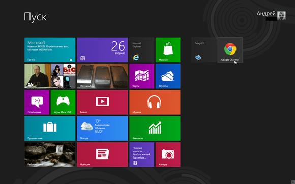 Иконка браузера Chrome на стартовом экране