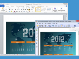 Convert-Word-Excel-PowerPoint-To-PDF-Microsoft-Office-2010.png