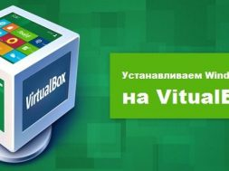 Install-Windows-8-On-VirtualBox.jpg