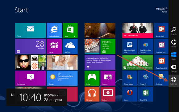 Выключем или перезагружаем свой компьютер с Windows 8