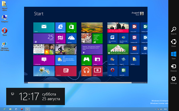 Skip-Start-Screen-Disable-Charm-Bar-and-Switch-List-in-Windows-8.png