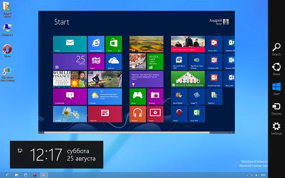 Как обойти стартовый экран и отключить Charms Bar и Switch List в Windows 8