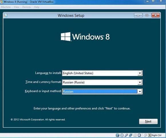 Начало установки Windows 8 на VirtualBox