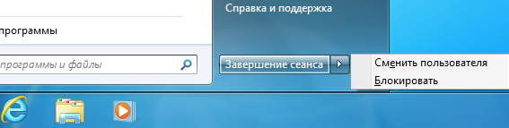 How-To-prevent-users-from-shutting-down-or-restarting-Windows-7-computer.png