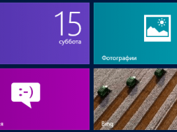 How-to-Disable-a-Live-Tile-in-Windows-8.png