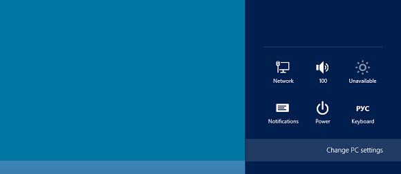 Открываем настройки ПК в Windows 8