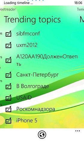 Screen Capture (8)