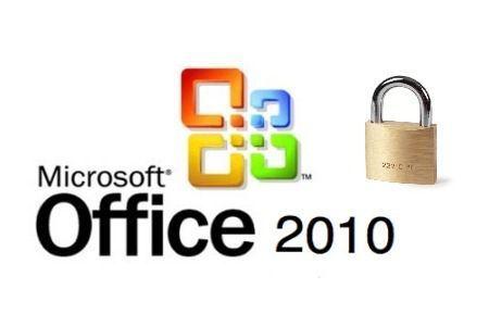 Защищаем важные документы стандартными средствами Office 2010