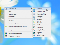 Add-Accessories-Menu-To-Windows-8-Right-Click-Context-Menu.png