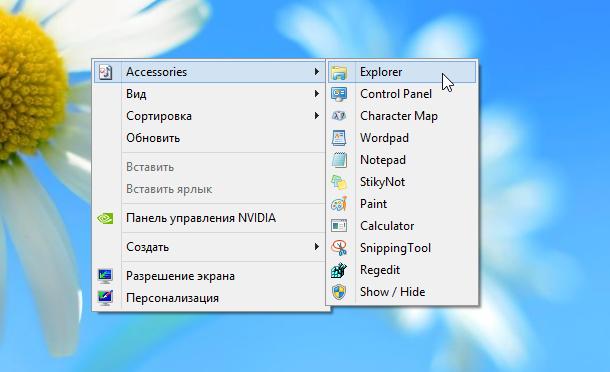 Add-Accessories-Menu-To-Windows-8-Right-Click-Context-Menu.png