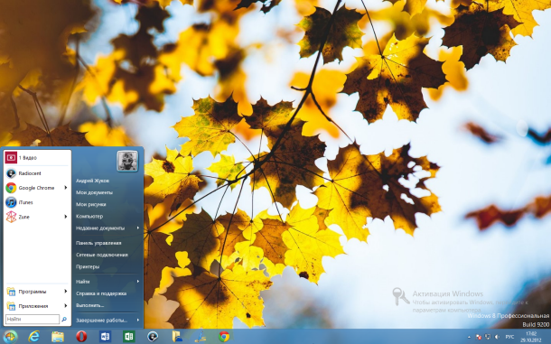 How To Log Into The Desktop, Add a Start Menu, and Disable Hot Corners in Windows 8