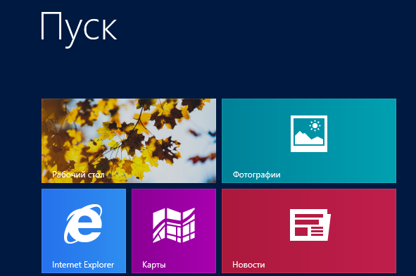 как восстановить удаленные приложения windows 8