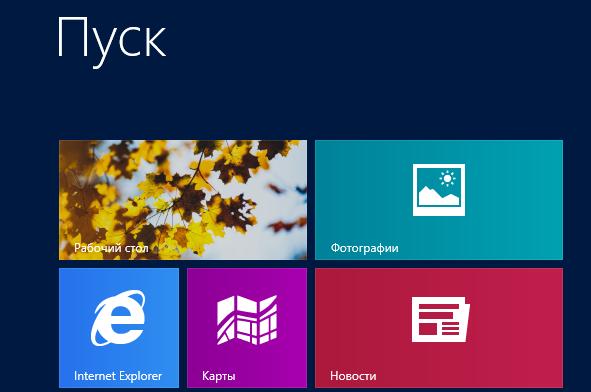 Как восстановить удаленные Modern UI-приложения, которые поставляются с Windows 8