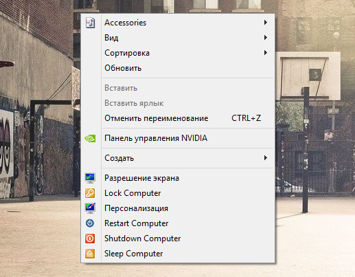 How To Sleep, Restart, Shutdown Windows 8 via Right Click Context Menu