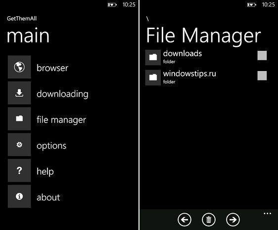 Приложение GetThemAll для Windows Phone 7 и 8