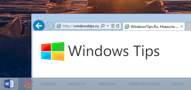 Disable Taskbar Transparency In Windows 8 With Opaque Taskbar