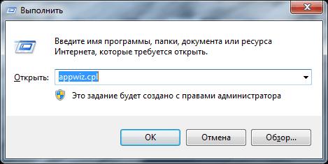 Как удалить Java из Windows