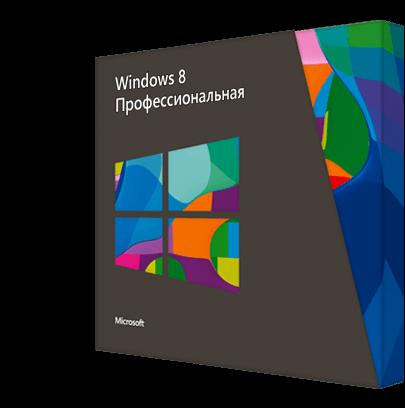 Windows 8 Pro