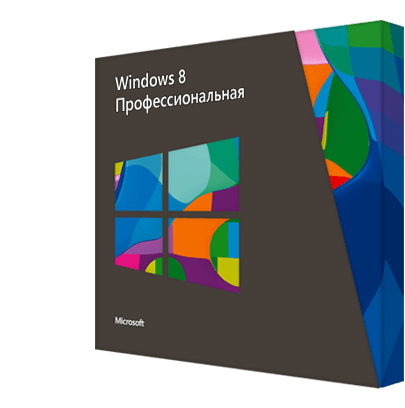 Коробка с профессиональной версией Windows 8