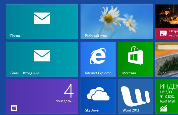 Плитка для Microsoft Office 2013