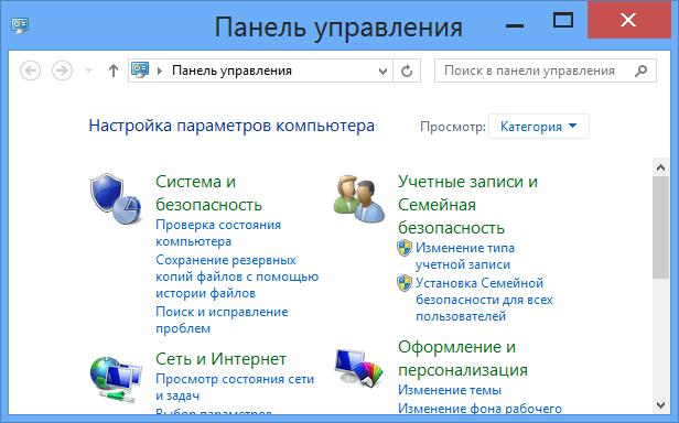 Как изменить размер шрифта и стиль определенных элементов интерфейса в Windows 8