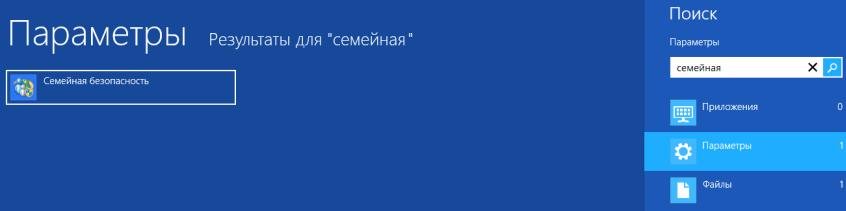 04-03-2013 18-07-30