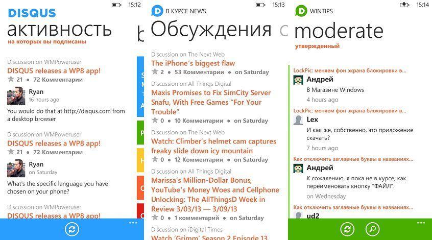 Disqus для Windows Phone 7 и 8