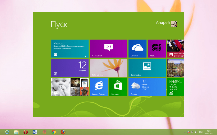 ImmersiveTaille для Windows 8