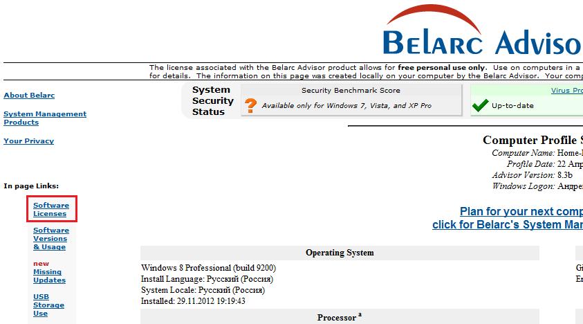 Belarc