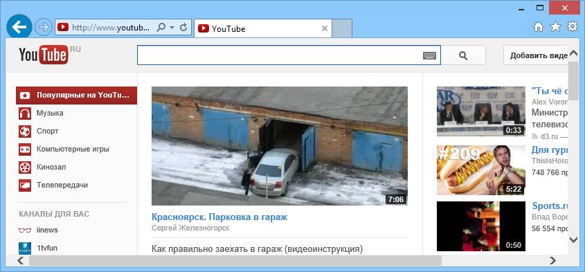 Как в Windows ускорить буферизацию потокового видео на YouTube