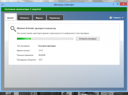 How-to-Schedule-a-Virus-Scan-with-Windows-8s-Built-In-Antivirus.png