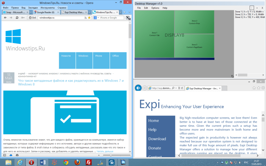Expi Desktop Manager