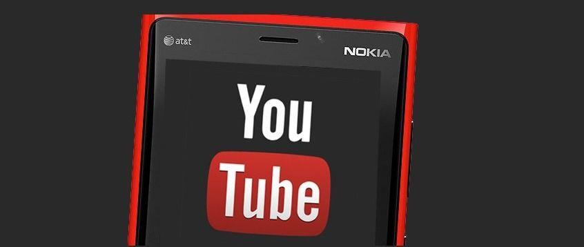 YouTube для Windows Phone 8
