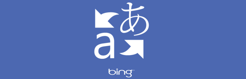 Bing Translator для\ Windows 8 и Windows RT