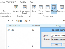 Outlook-2013.png