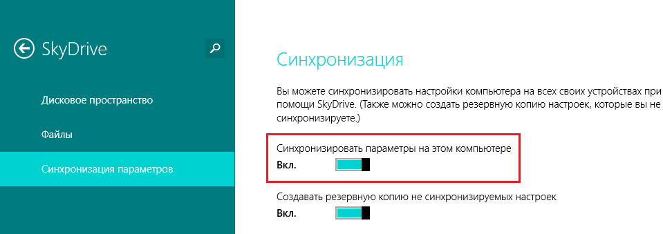 Как сделать копию реестра windows 8