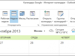 Google-Outlook-2013.png