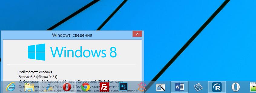 Как отключить кнопку Пуск в Windows 8.1