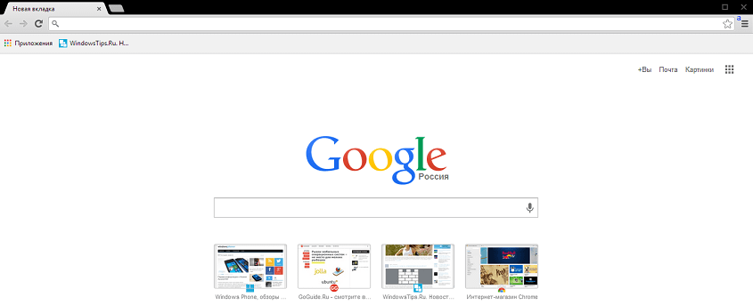 Chrome OS UI In Chrome Web Browser For Windows 8
