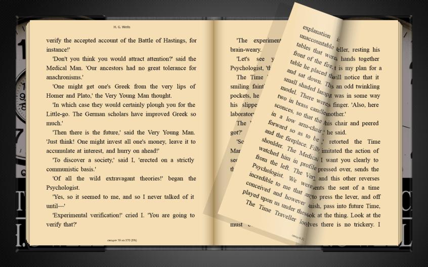 Где Книги Для Windows Phone