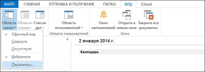 02-01-2014 15-02-34