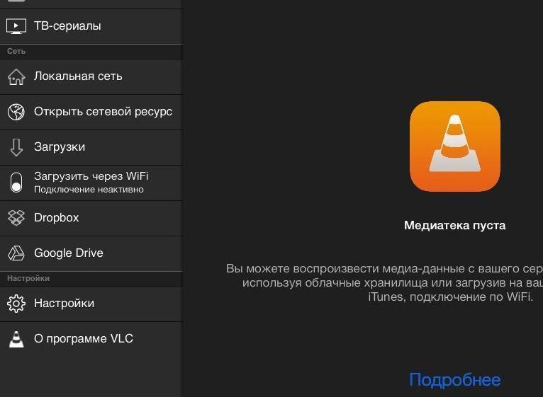 20140128_123356000_iOS