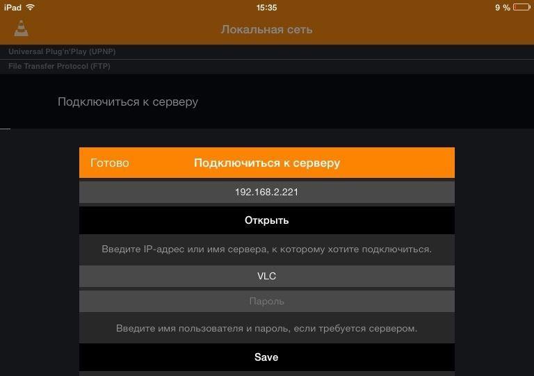 20140128_123515000_iOS
