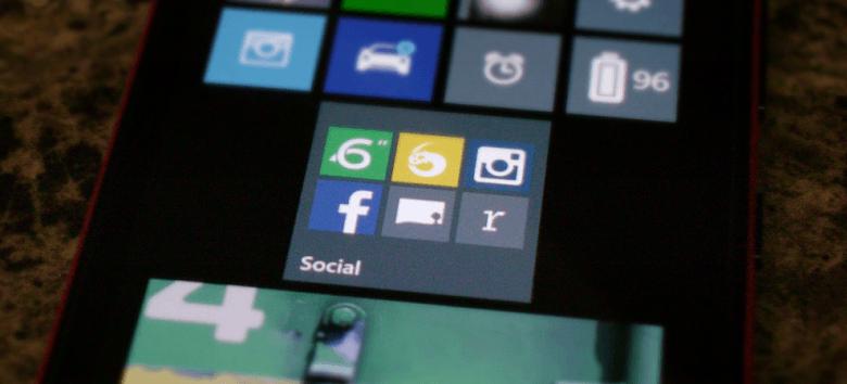 Nokia-App-Folder.png