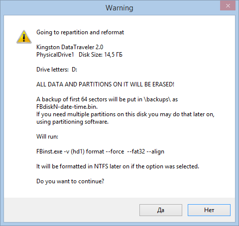 Как создать установочный диск windows 7 из файлов