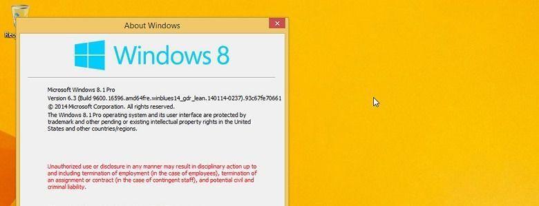 Windows-8.1-Update-1.jpg
